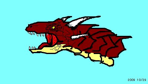 ドラゴン1.PNG